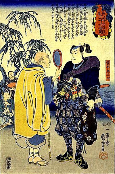 Picture Of Miyamoto Musashi Getting His Fortune Told