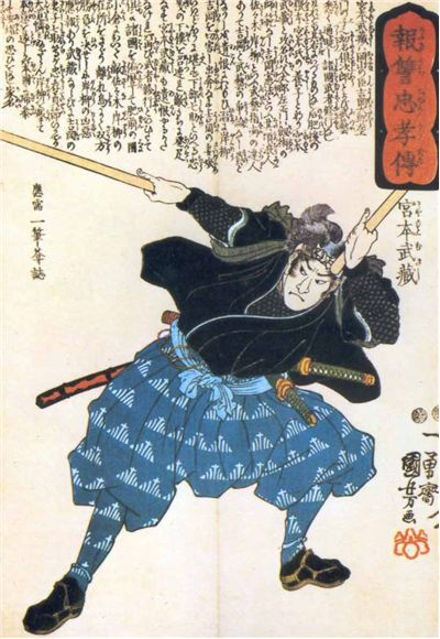 Picture Of Miyamoto Musashi With Swords
