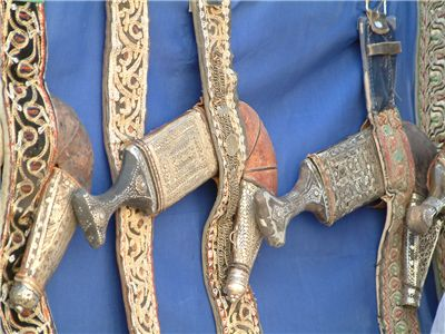 Picture Of Traditional Arabic Swords Jambiya